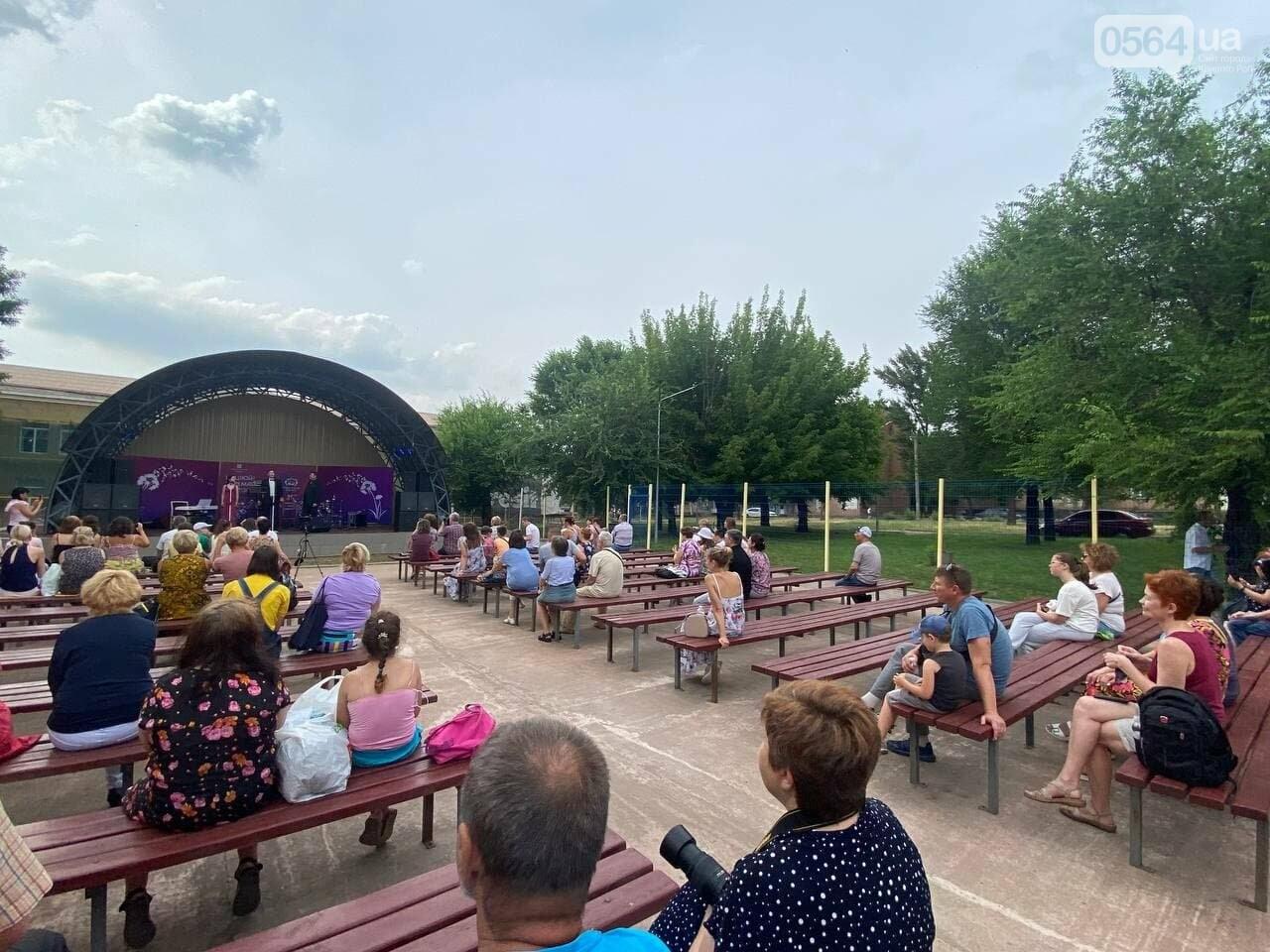 Криворожане наслаждались в парке классикой неаполитанской песни, - ФОТО, ВИДЕО , фото-21