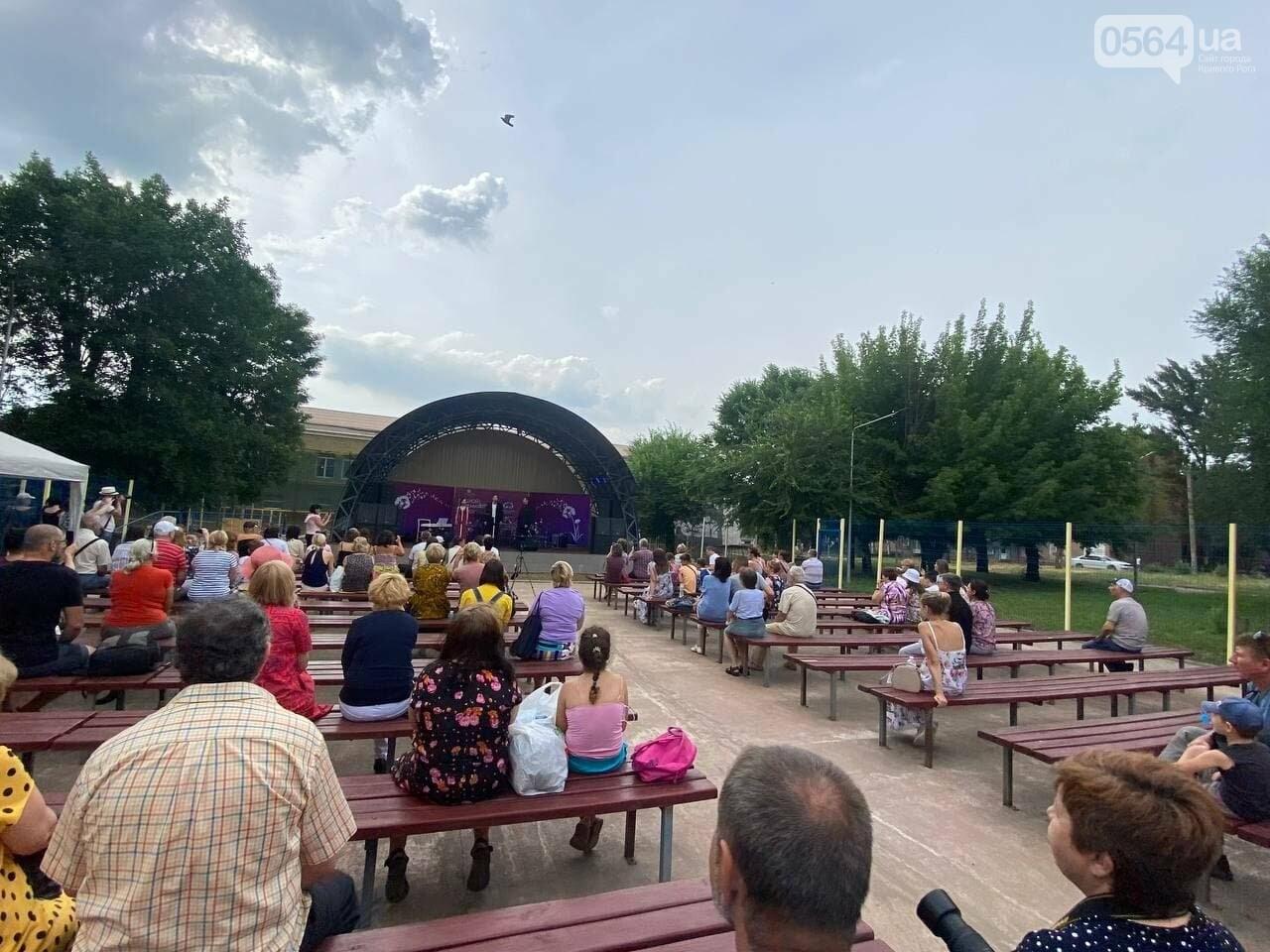 Криворожане наслаждались в парке классикой неаполитанской песни, - ФОТО, ВИДЕО , фото-20