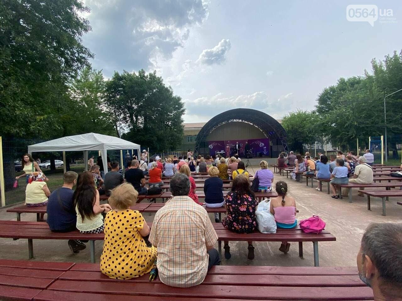 Криворожане наслаждались в парке классикой неаполитанской песни, - ФОТО, ВИДЕО , фото-19