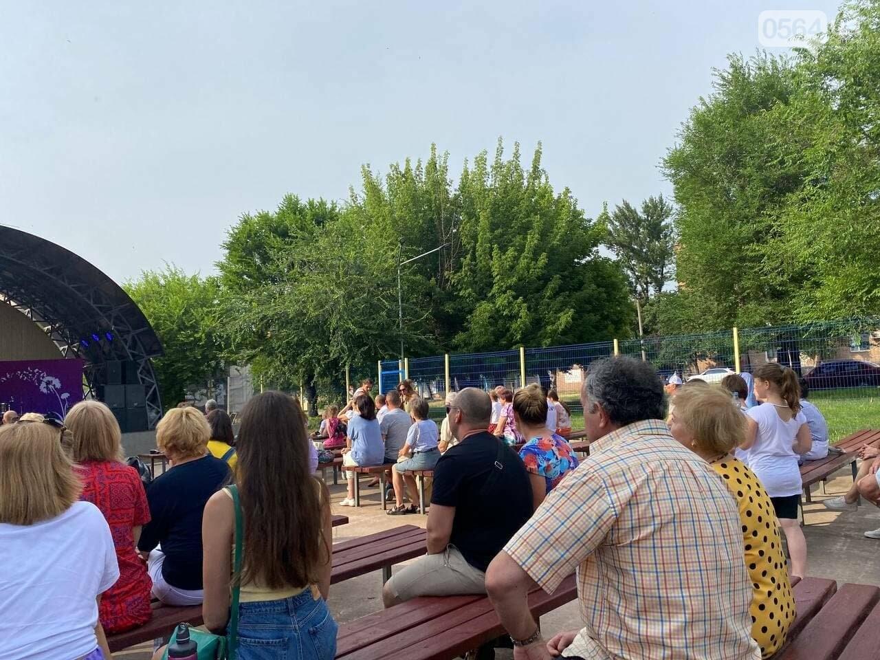 Криворожане наслаждались в парке классикой неаполитанской песни, - ФОТО, ВИДЕО , фото-15