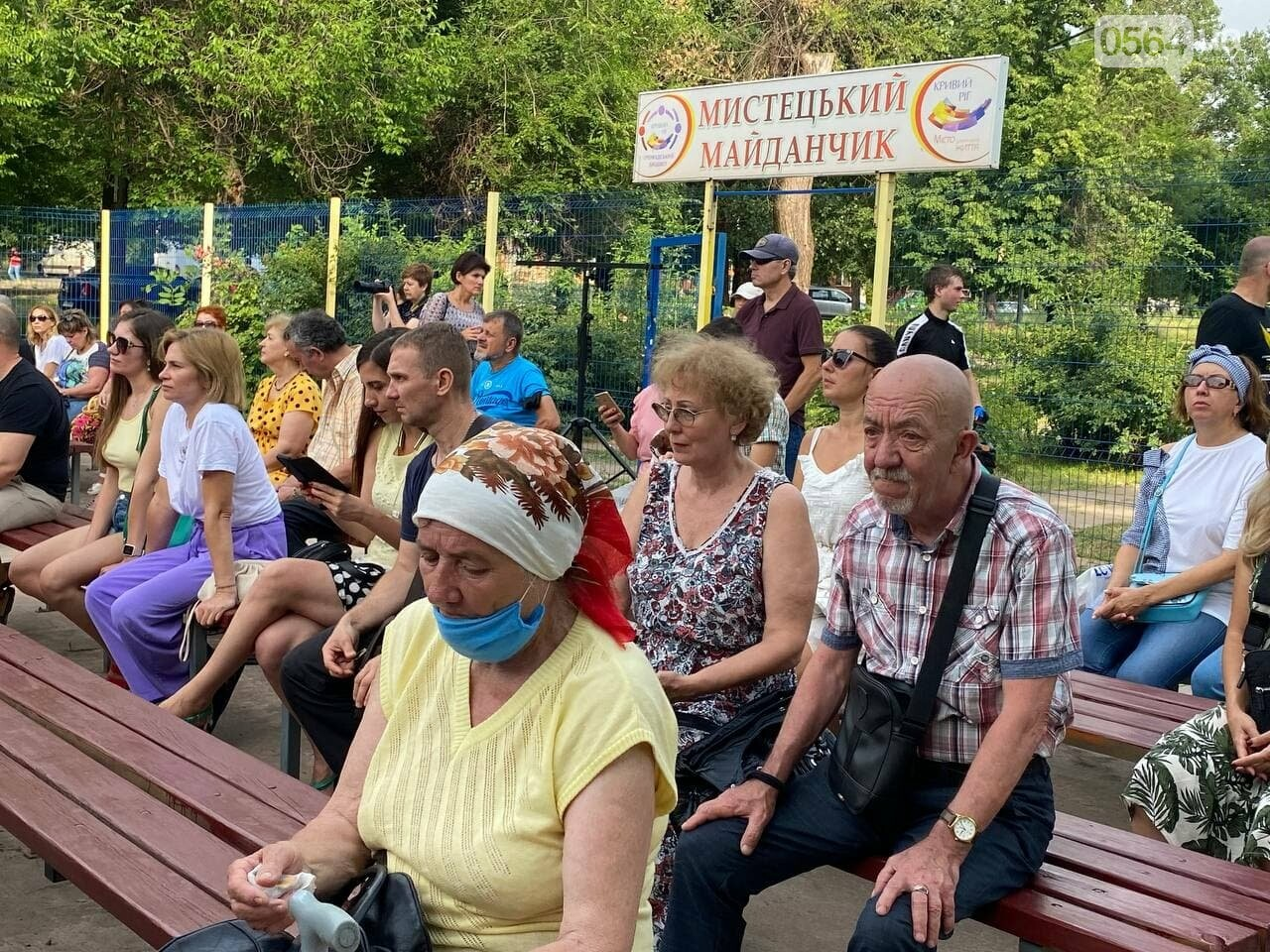 Криворожане наслаждались в парке классикой неаполитанской песни, - ФОТО, ВИДЕО , фото-8