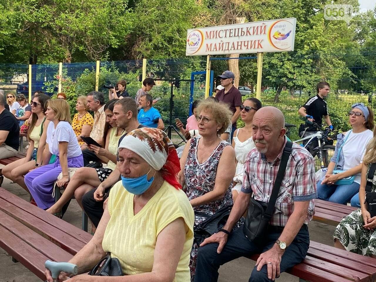 Криворожане наслаждались в парке классикой неаполитанской песни, - ФОТО, ВИДЕО , фото-7