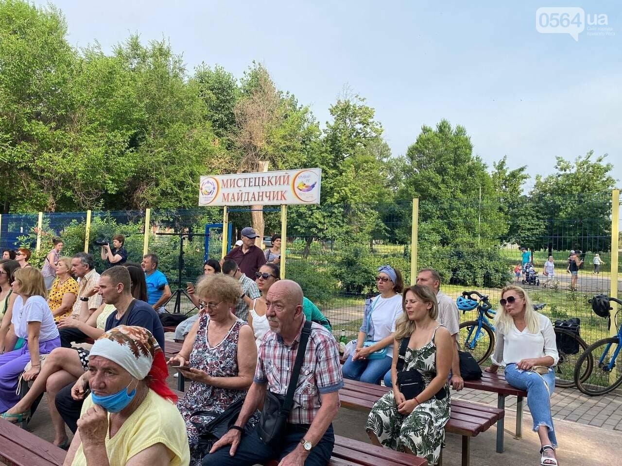 Криворожане наслаждались в парке классикой неаполитанской песни, - ФОТО, ВИДЕО , фото-9