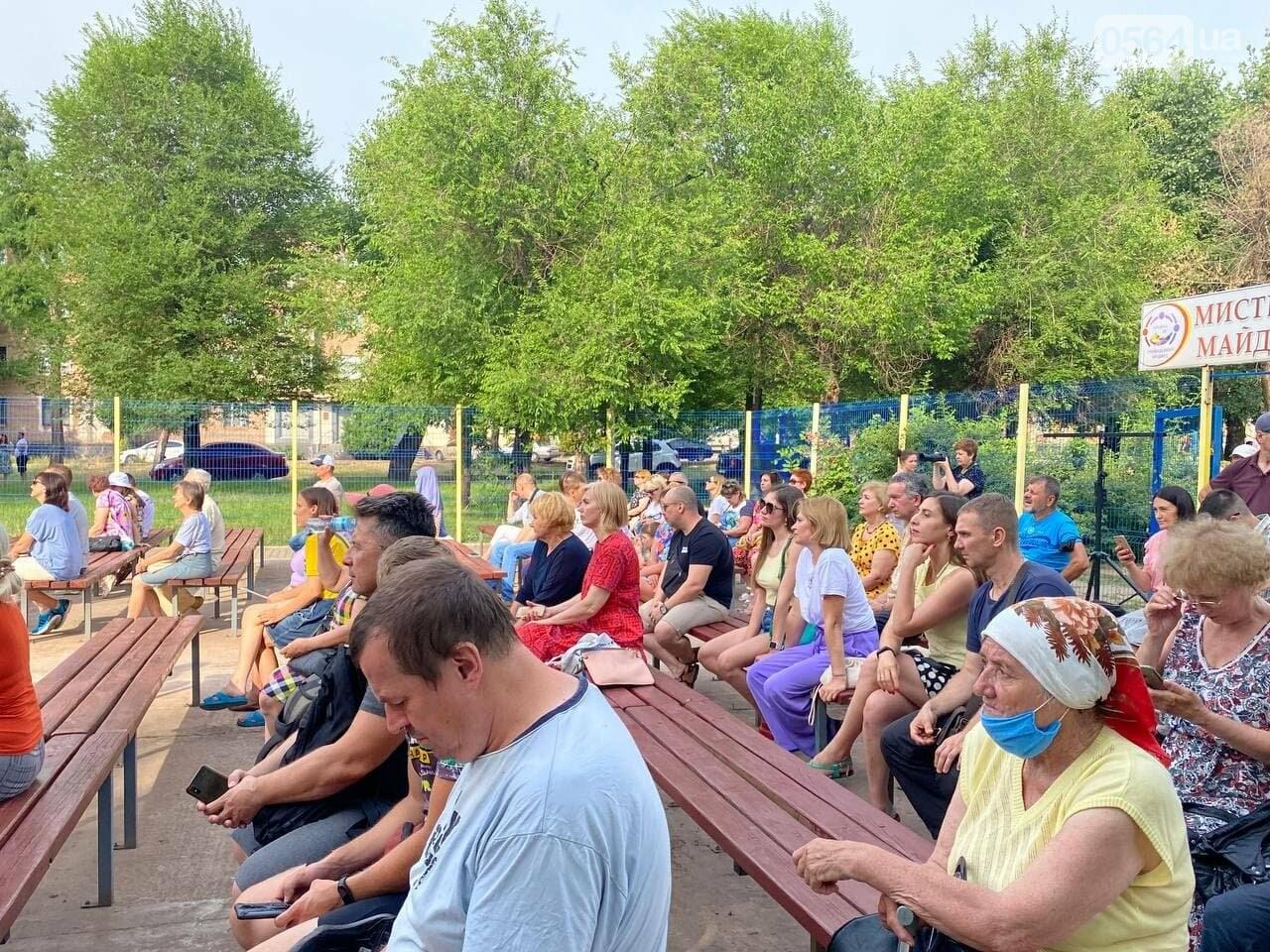 Криворожане наслаждались в парке классикой неаполитанской песни, - ФОТО, ВИДЕО , фото-6