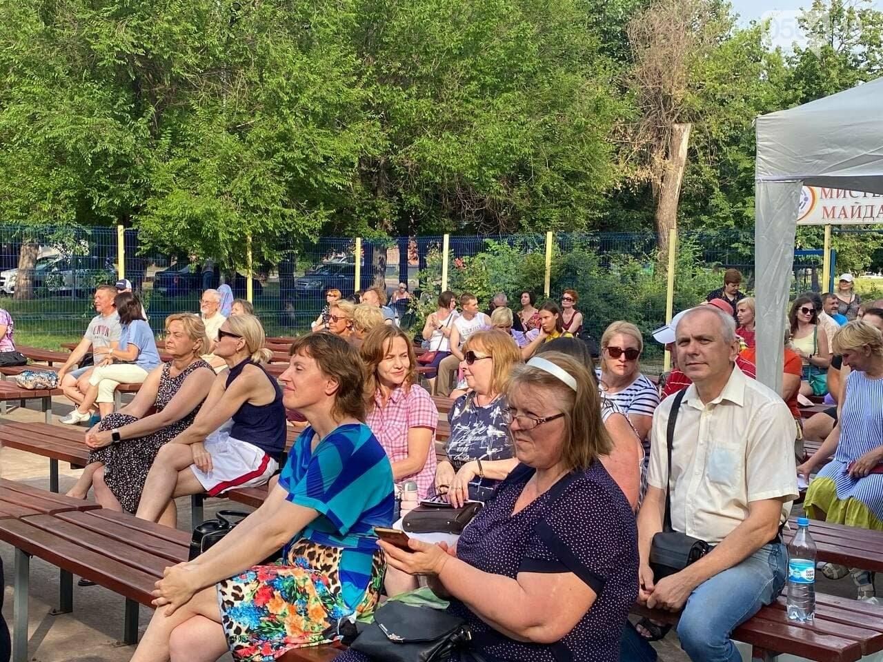 Криворожане наслаждались в парке классикой неаполитанской песни, - ФОТО, ВИДЕО , фото-3