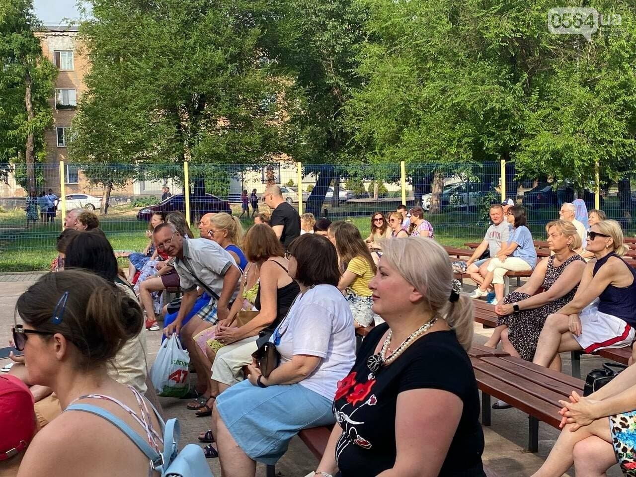 Криворожане наслаждались в парке классикой неаполитанской песни, - ФОТО, ВИДЕО , фото-2
