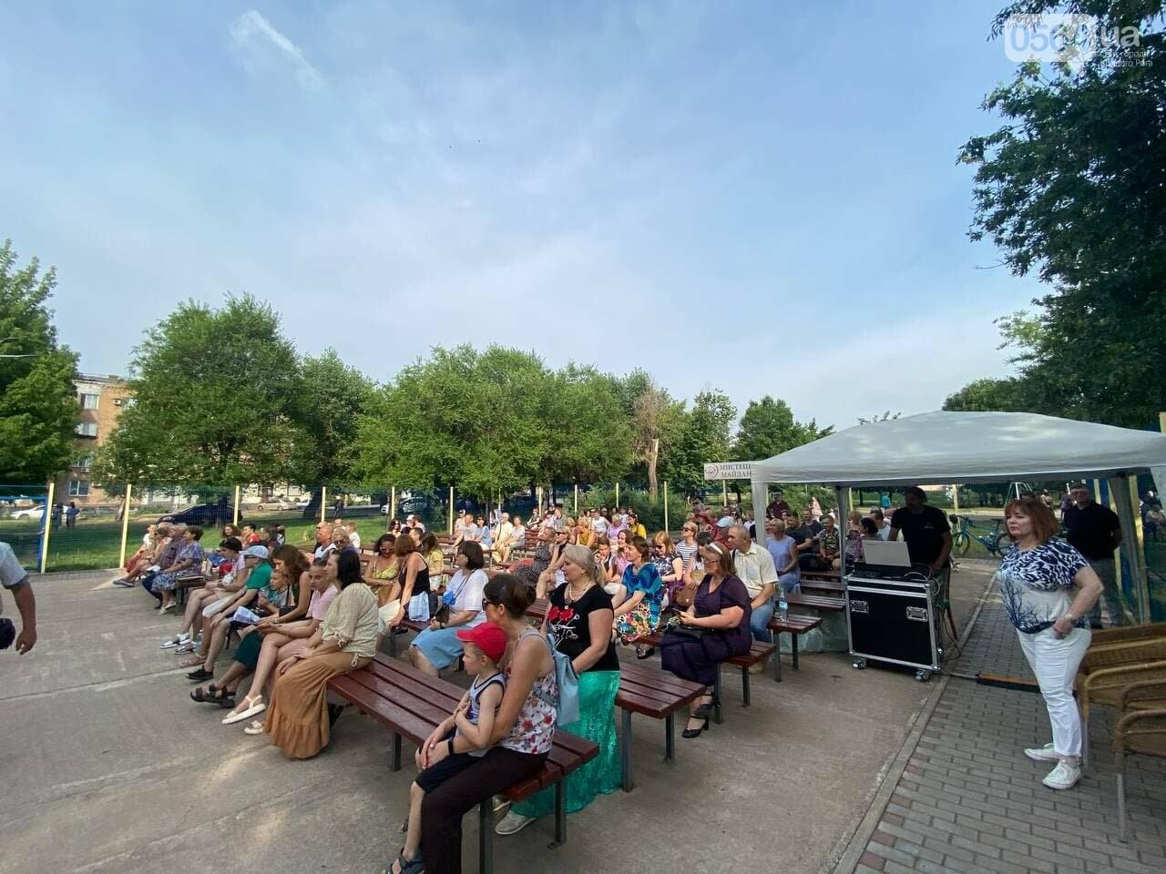 Криворожане наслаждались в парке классикой неаполитанской песни, - ФОТО, ВИДЕО , фото-1