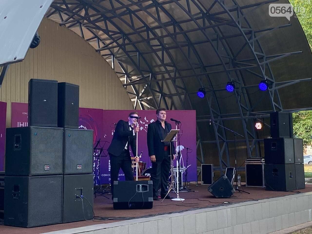 Криворожане наслаждались в парке классикой неаполитанской песни, - ФОТО, ВИДЕО , фото-11