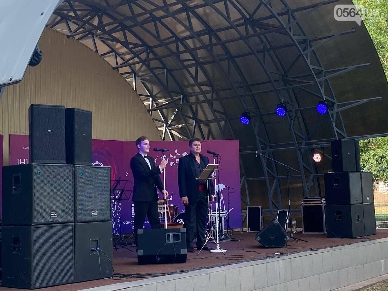 Криворожане наслаждались в парке классикой неаполитанской песни, - ФОТО, ВИДЕО , фото-16