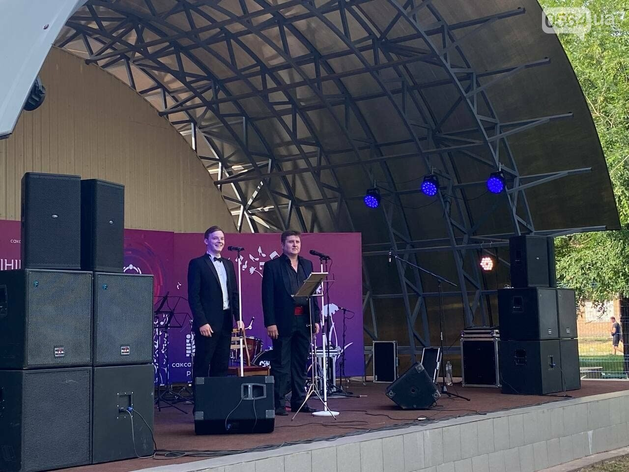 Криворожане наслаждались в парке классикой неаполитанской песни, - ФОТО, ВИДЕО , фото-14