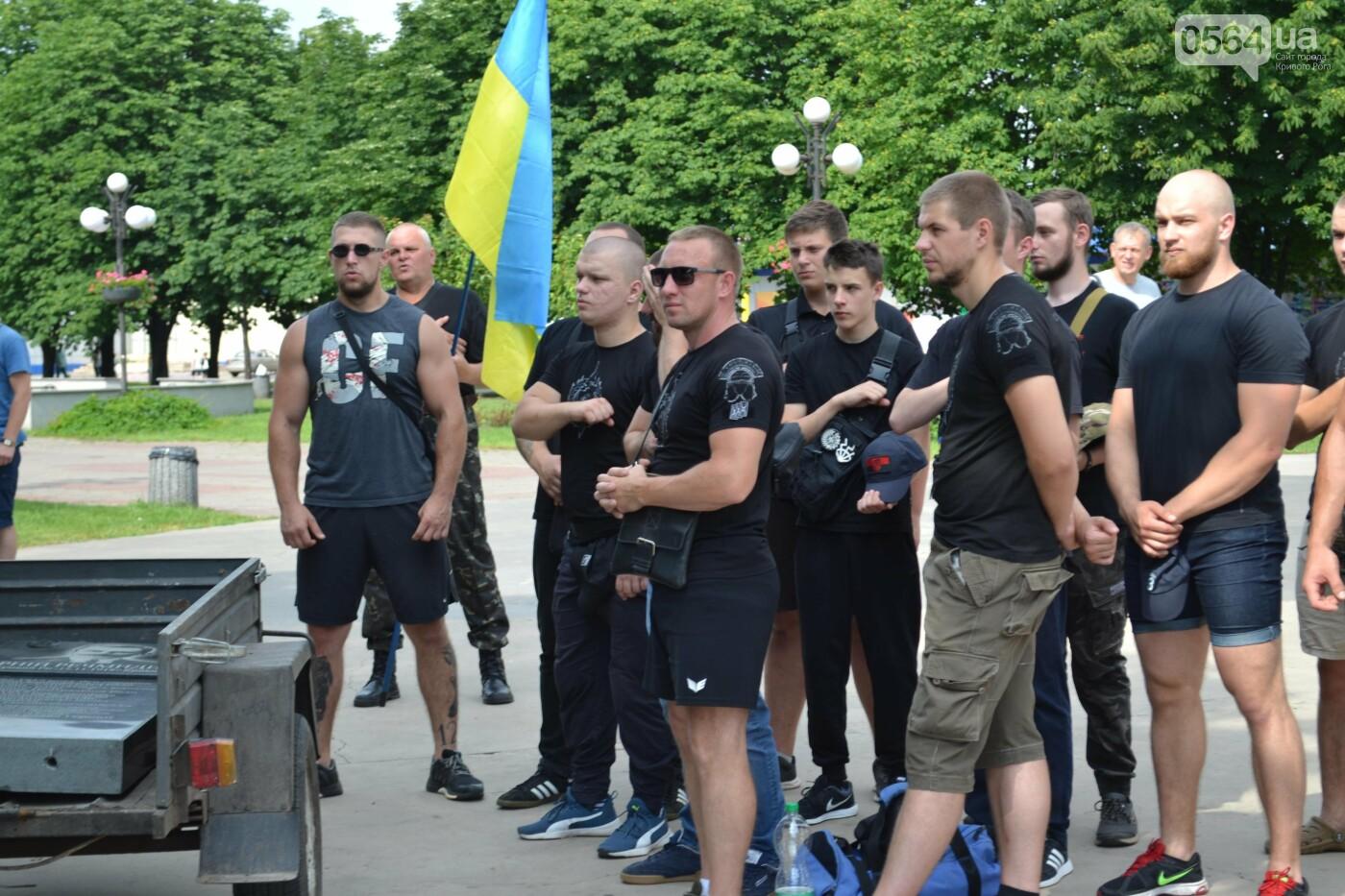 К 30-летию Независимости Украины в Кривом Роге установили мемориальную плиту в память о Корнее Речмидило, - ФОТО, ВИДЕО, фото-24