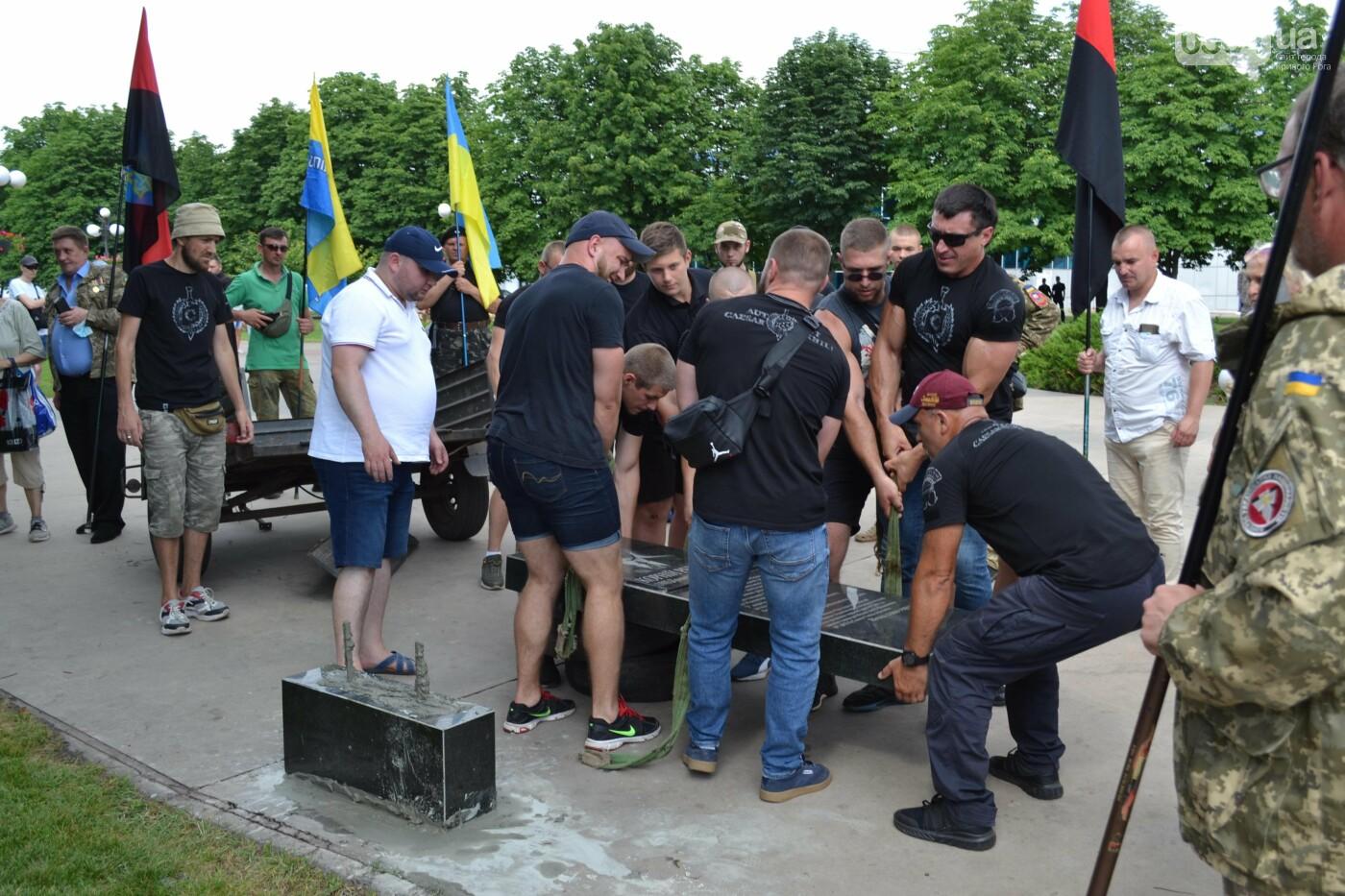 К 30-летию Независимости Украины в Кривом Роге установили мемориальную плиту в память о Корнее Речмидило, - ФОТО, ВИДЕО, фото-26