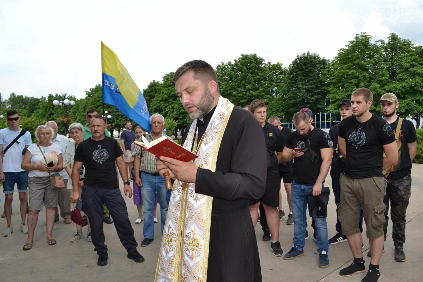 К 30-летию Независимости Украины в Кривом Роге установили мемориальную плиту в память о Корнее Речмидило, - ФОТО, ВИДЕО, фото-47
