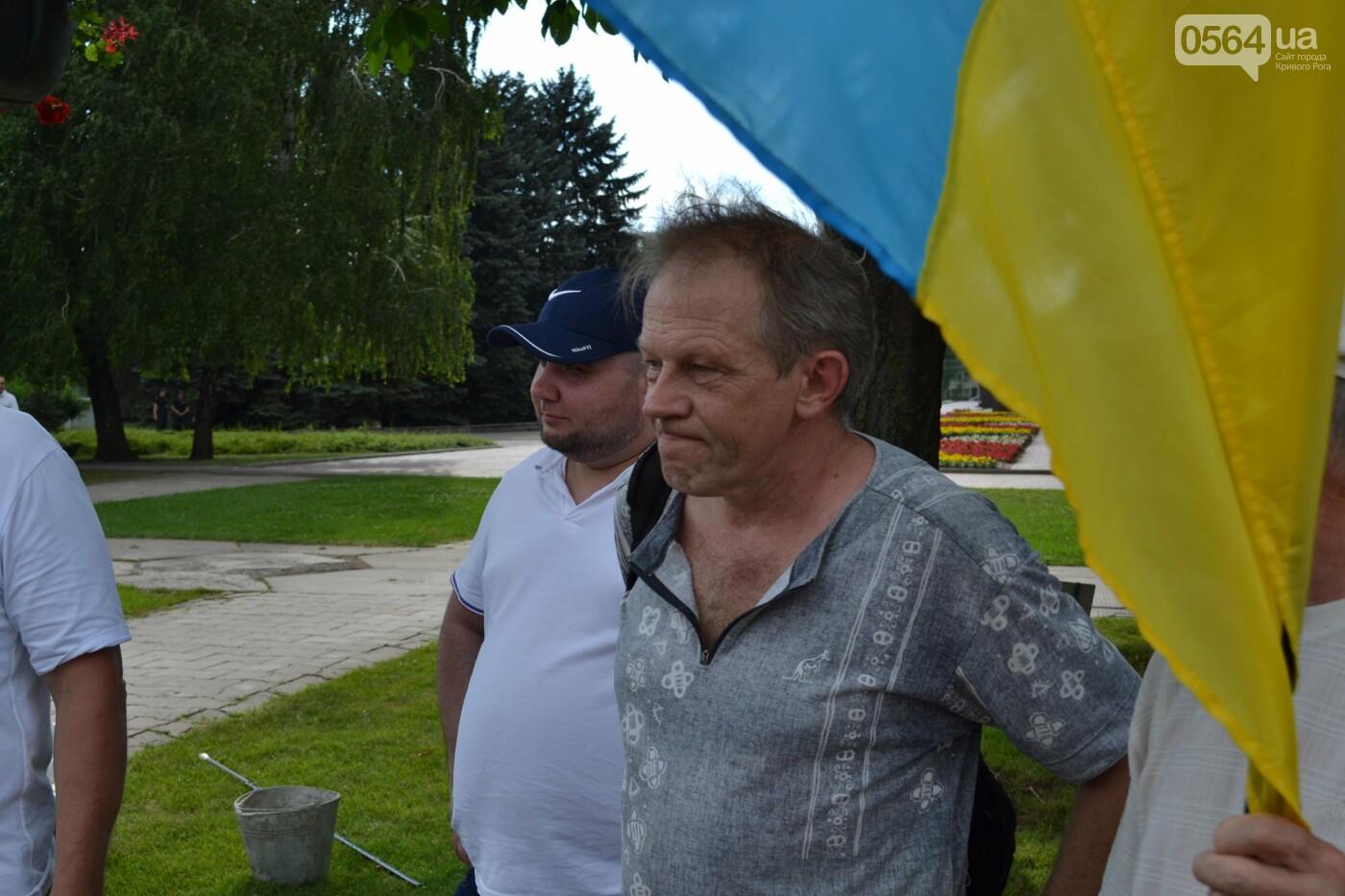 К 30-летию Независимости Украины в Кривом Роге установили мемориальную плиту в память о Корнее Речмидило, - ФОТО, ВИДЕО, фото-58