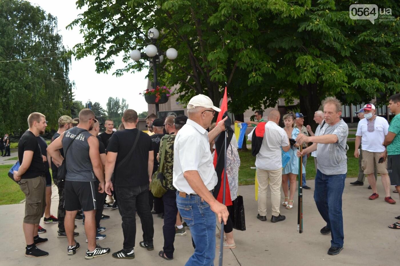 К 30-летию Независимости Украины в Кривом Роге установили мемориальную плиту в память о Корнее Речмидило, - ФОТО, ВИДЕО, фото-62