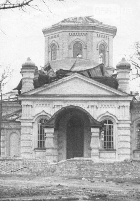 Какие старые храмы Криворожья были разрушены до основания, а каким удалось уцелеть, - ФОТО, фото-7