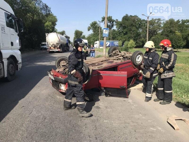 В Кривом Роге автомобиль перевернулся на крышу, - ФОТО, фото-3