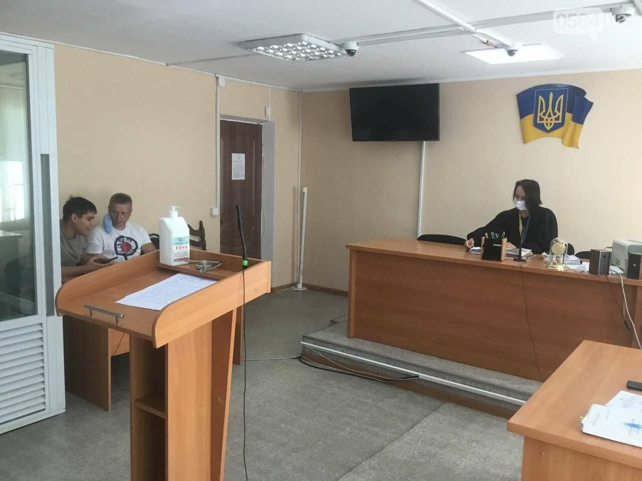 Муниципальный гвардеец против активиста: в суде заявили ходатайства о реагировании на противозаконные действия полицейских, - ФОТО, ВИДЕО, фото-2