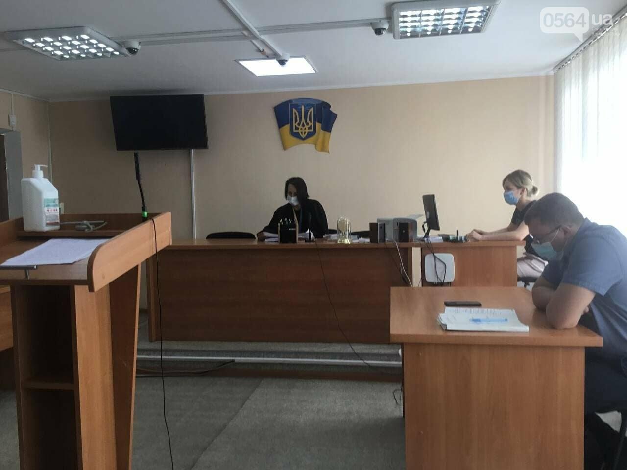 Муниципальный гвардеец против активиста: в суде заявили ходатайства о реагировании на противозаконные действия полицейских, - ФОТО, ВИДЕО, фото-6
