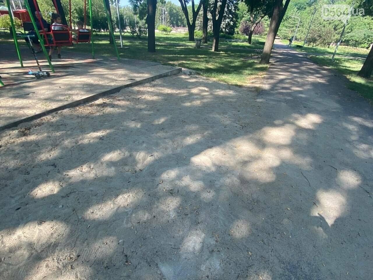 В Кривом Роге родители обсуждают безопасность новой детской площадки возле горисполкома, - ФОТО , фото-28