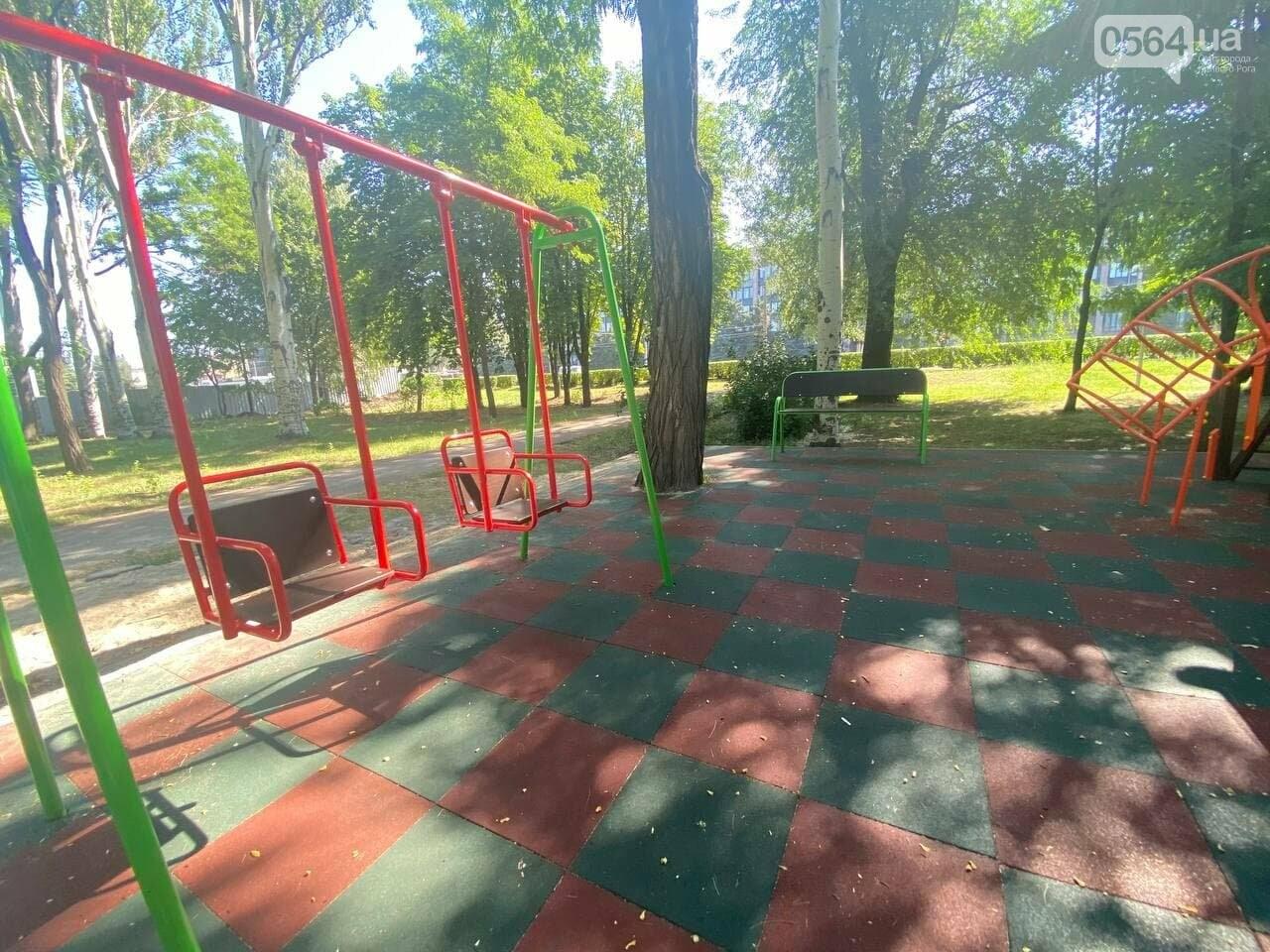 В Кривом Роге родители обсуждают безопасность новой детской площадки возле горисполкома, - ФОТО , фото-26