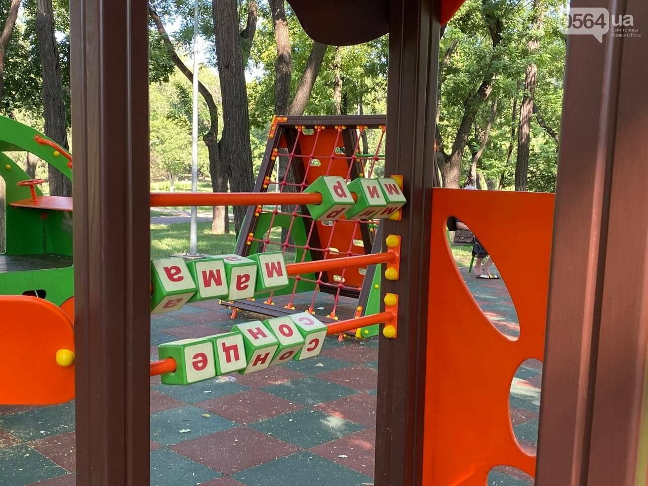 В Кривом Роге родители обсуждают безопасность новой детской площадки возле горисполкома, - ФОТО , фото-14