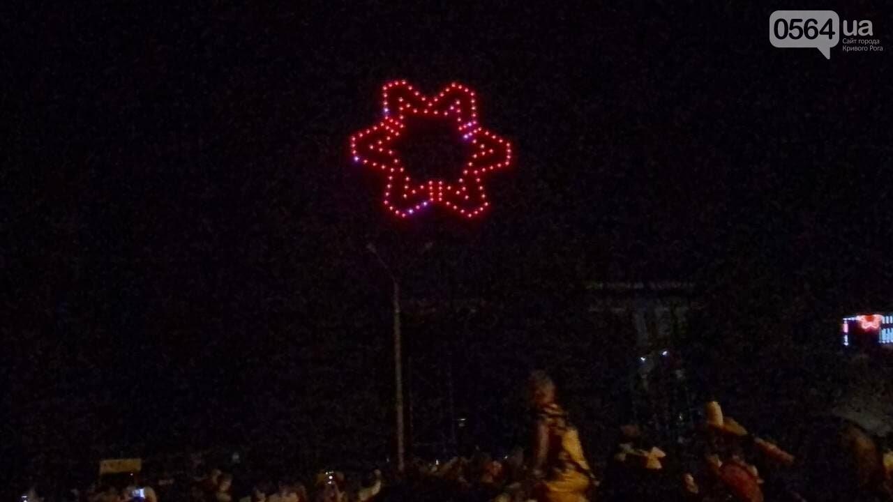 В Кривом Роге в День горняка и металлурга организовали лазерное шоу дронов, - ФОТО, ВИДЕО , фото-33