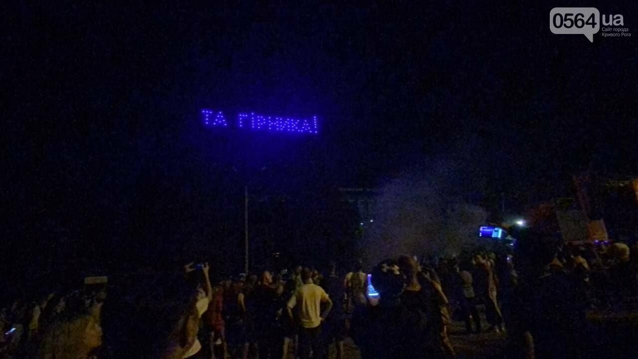 В Кривом Роге в День горняка и металлурга организовали лазерное шоу дронов, - ФОТО, ВИДЕО , фото-28