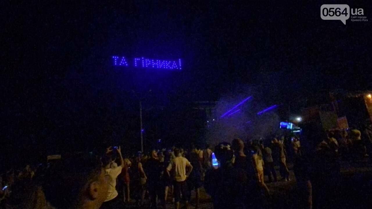 В Кривом Роге в День горняка и металлурга организовали лазерное шоу дронов, - ФОТО, ВИДЕО , фото-26
