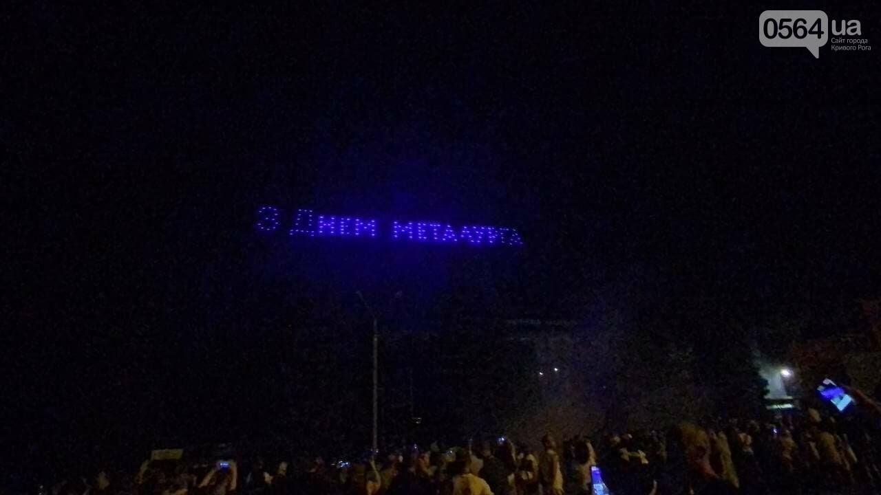 В Кривом Роге в День горняка и металлурга организовали лазерное шоу дронов, - ФОТО, ВИДЕО , фото-24