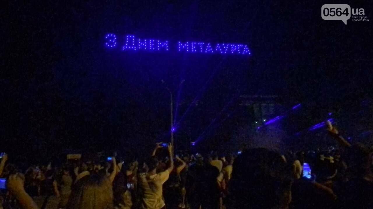 В Кривом Роге в День горняка и металлурга организовали лазерное шоу дронов, - ФОТО, ВИДЕО , фото-21