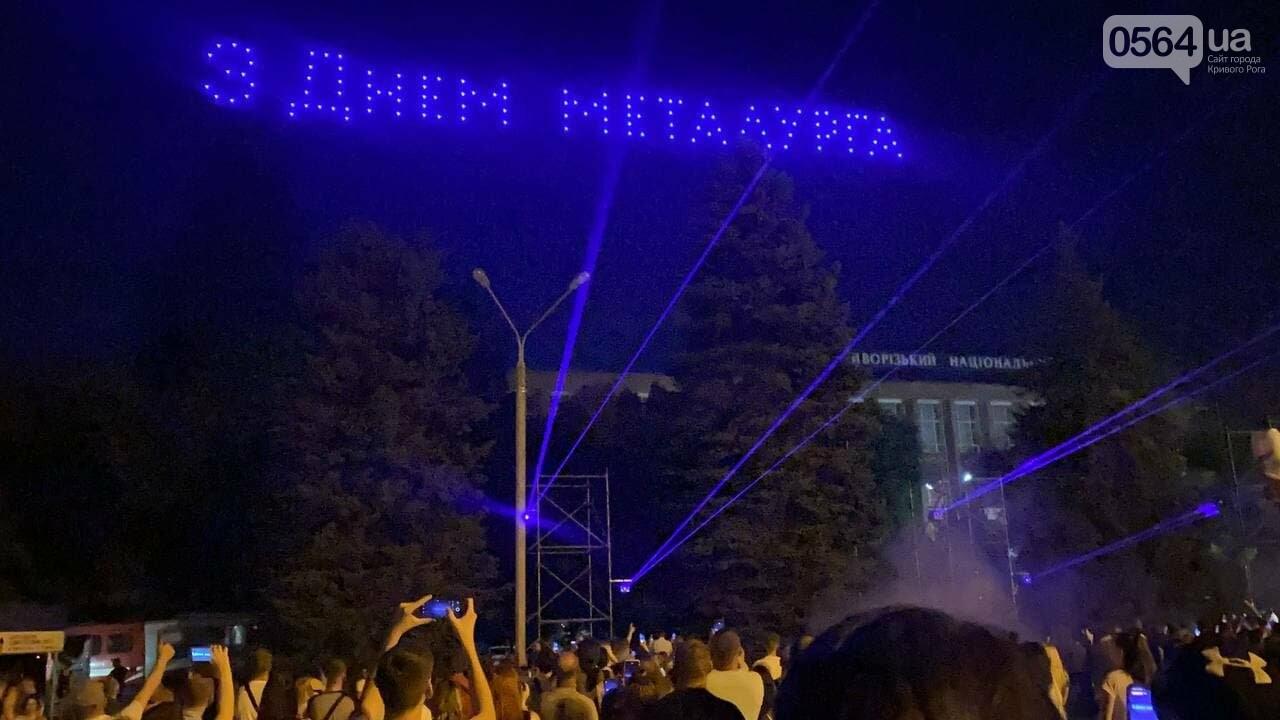 В Кривом Роге в День горняка и металлурга организовали лазерное шоу дронов, - ФОТО, ВИДЕО , фото-19