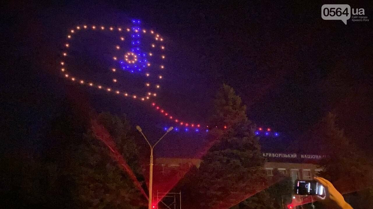 В Кривом Роге в День горняка и металлурга организовали лазерное шоу дронов, - ФОТО, ВИДЕО , фото-13