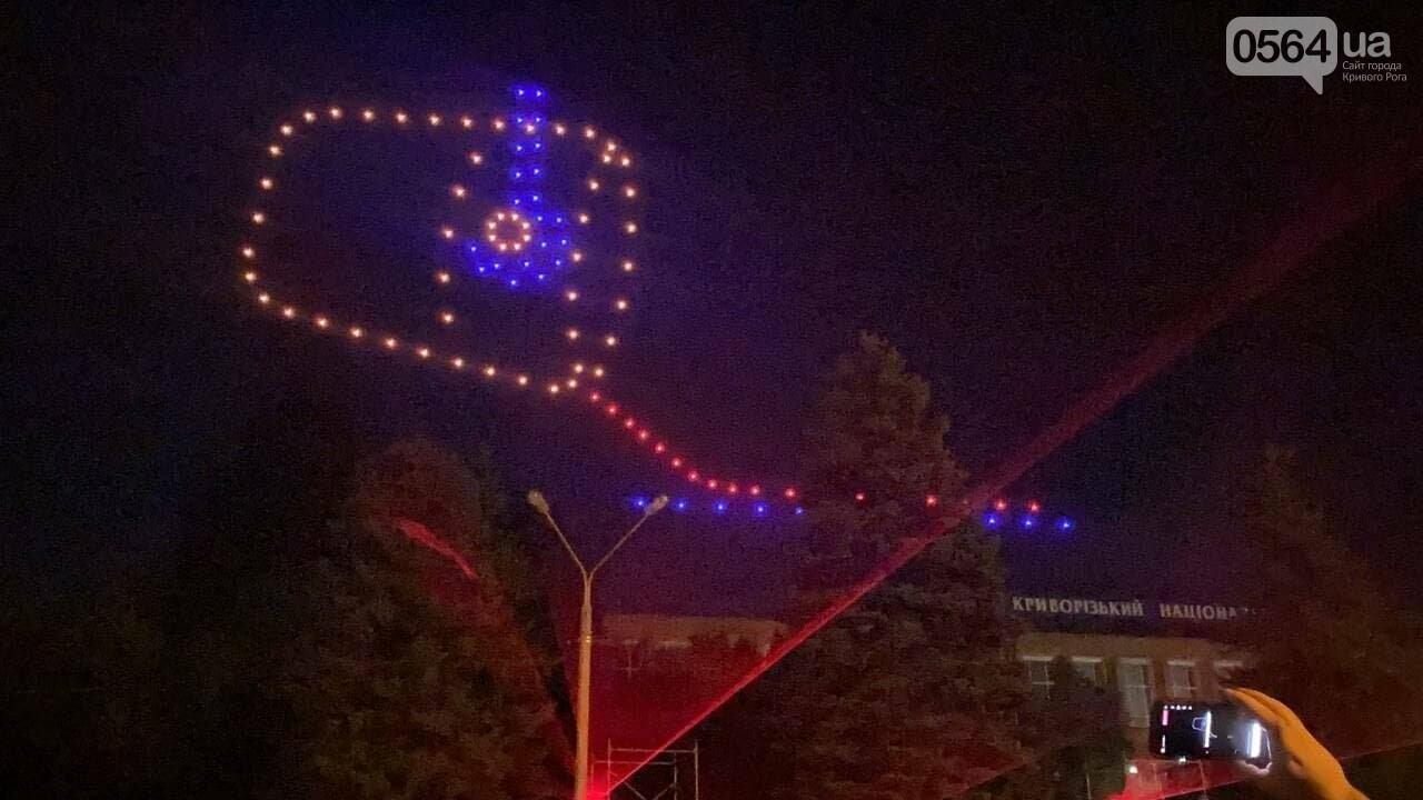 В Кривом Роге в День горняка и металлурга организовали лазерное шоу дронов, - ФОТО, ВИДЕО , фото-11