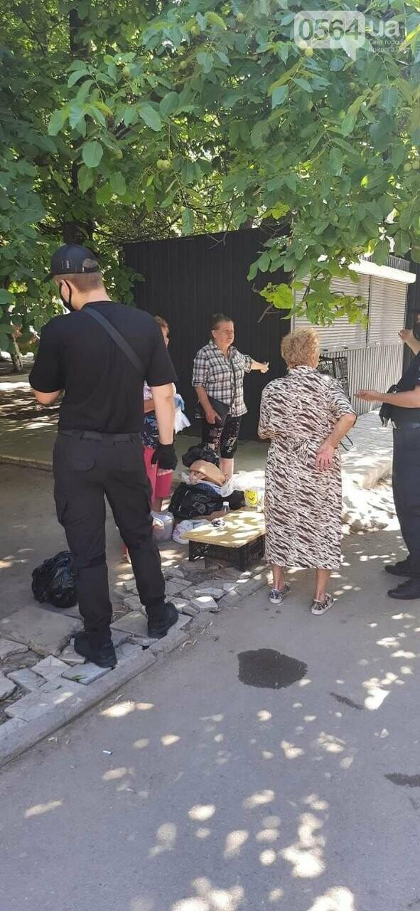 В Кривом Роге ликвидировали несколько мест стихийной торговли, - ФОТО., фото-5