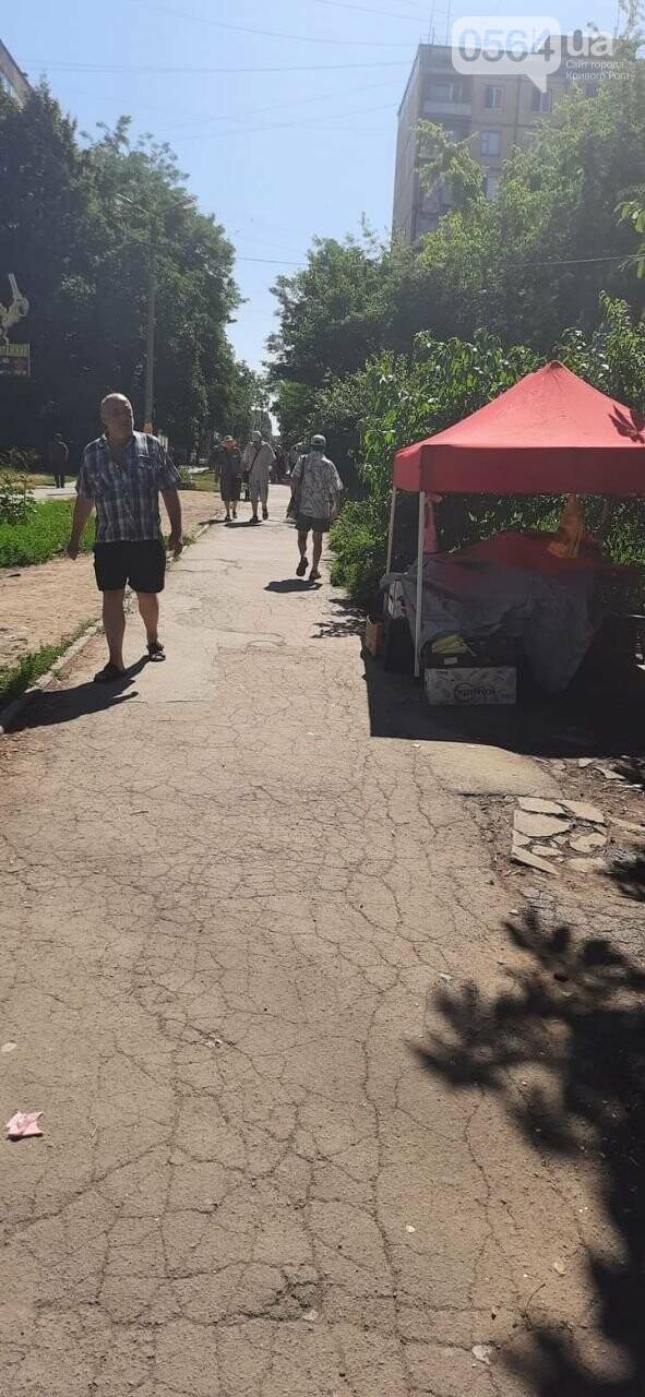 В Кривом Роге ликвидировали несколько мест стихийной торговли, - ФОТО., фото-3