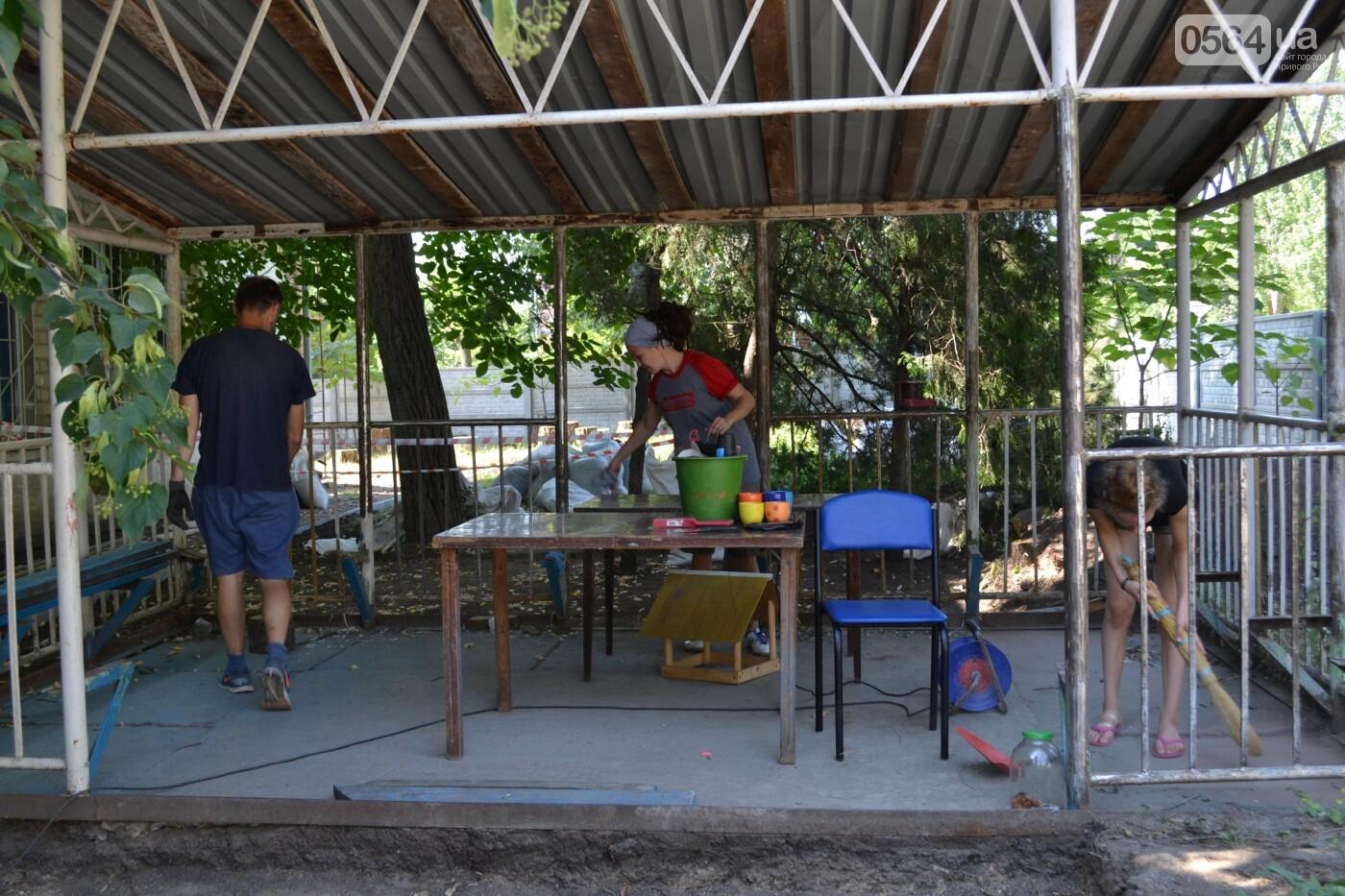 Криворожане продолжают трудиться над созданием уникального арт-пространства для детей и взрослых, - ФОТО, ВИДЕО, фото-33