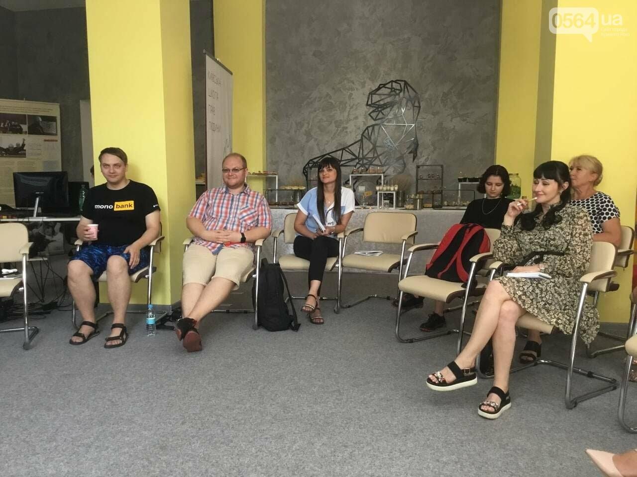 Правовой Weekend в Кривом Роге: правозащитники обсудили проблемы социальной сплочённости, - ФОТО, ВИДЕО, фото-4