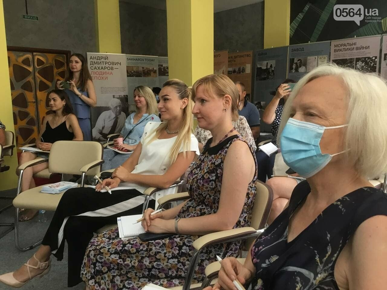 Правовой Weekend в Кривом Роге: правозащитники обсудили проблемы социальной сплочённости, - ФОТО, ВИДЕО, фото-6