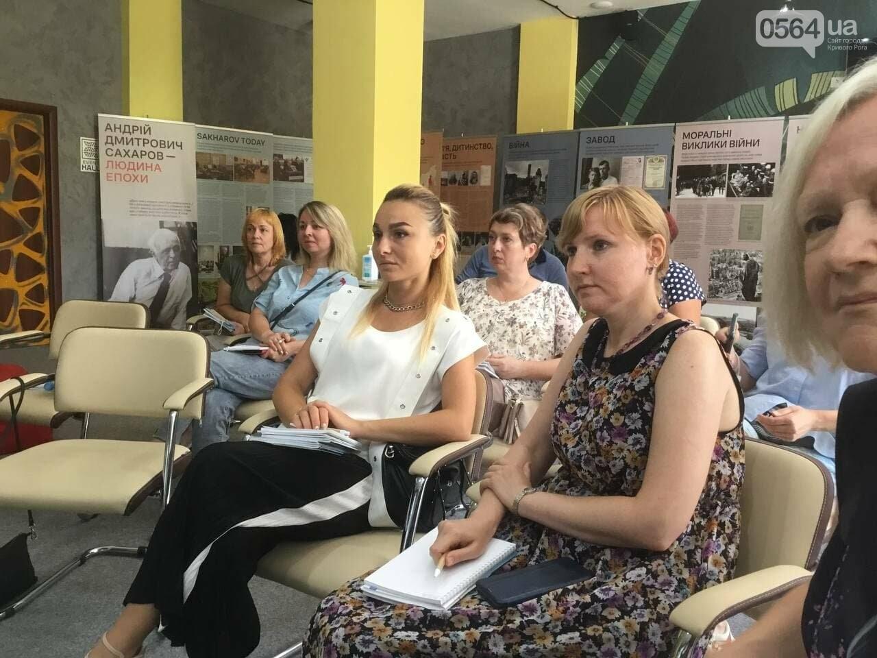 Правовой Weekend в Кривом Роге: правозащитники обсудили проблемы социальной сплочённости, - ФОТО, ВИДЕО, фото-3