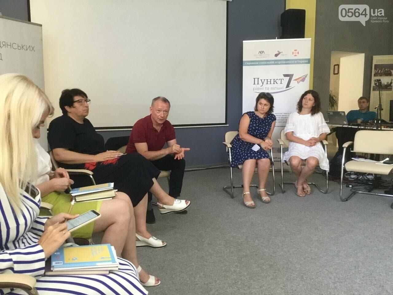 Правовой Weekend в Кривом Роге: правозащитники обсудили проблемы социальной сплочённости, - ФОТО, ВИДЕО, фото-13