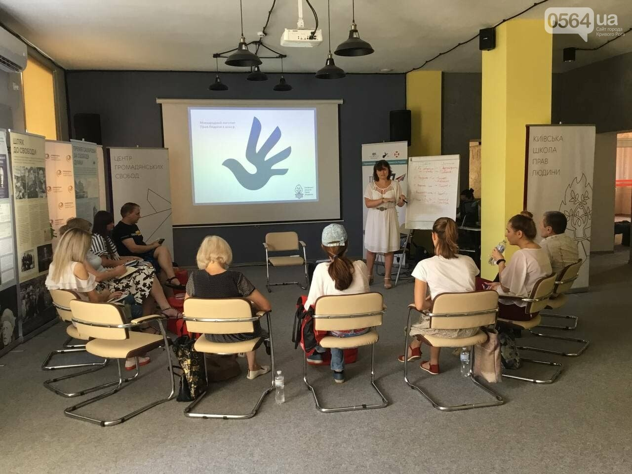Криворожанам прочитали лекции о гендерном (не) равенстве и правах человека, - ФОТО, ВИДЕО, фото-1