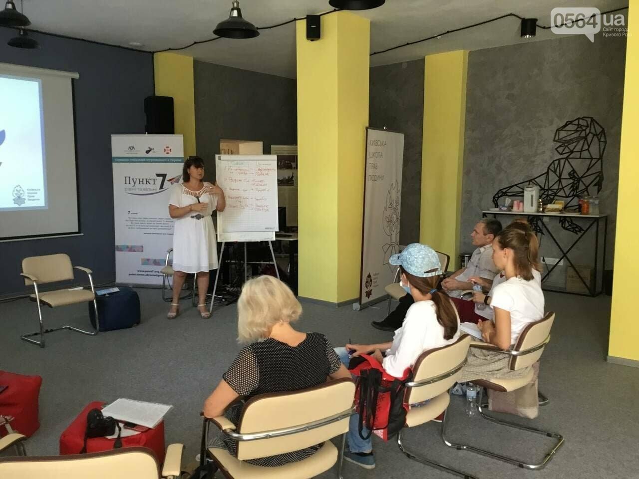 Криворожанам прочитали лекции о гендерном (не) равенстве и правах человека, - ФОТО, ВИДЕО, фото-3