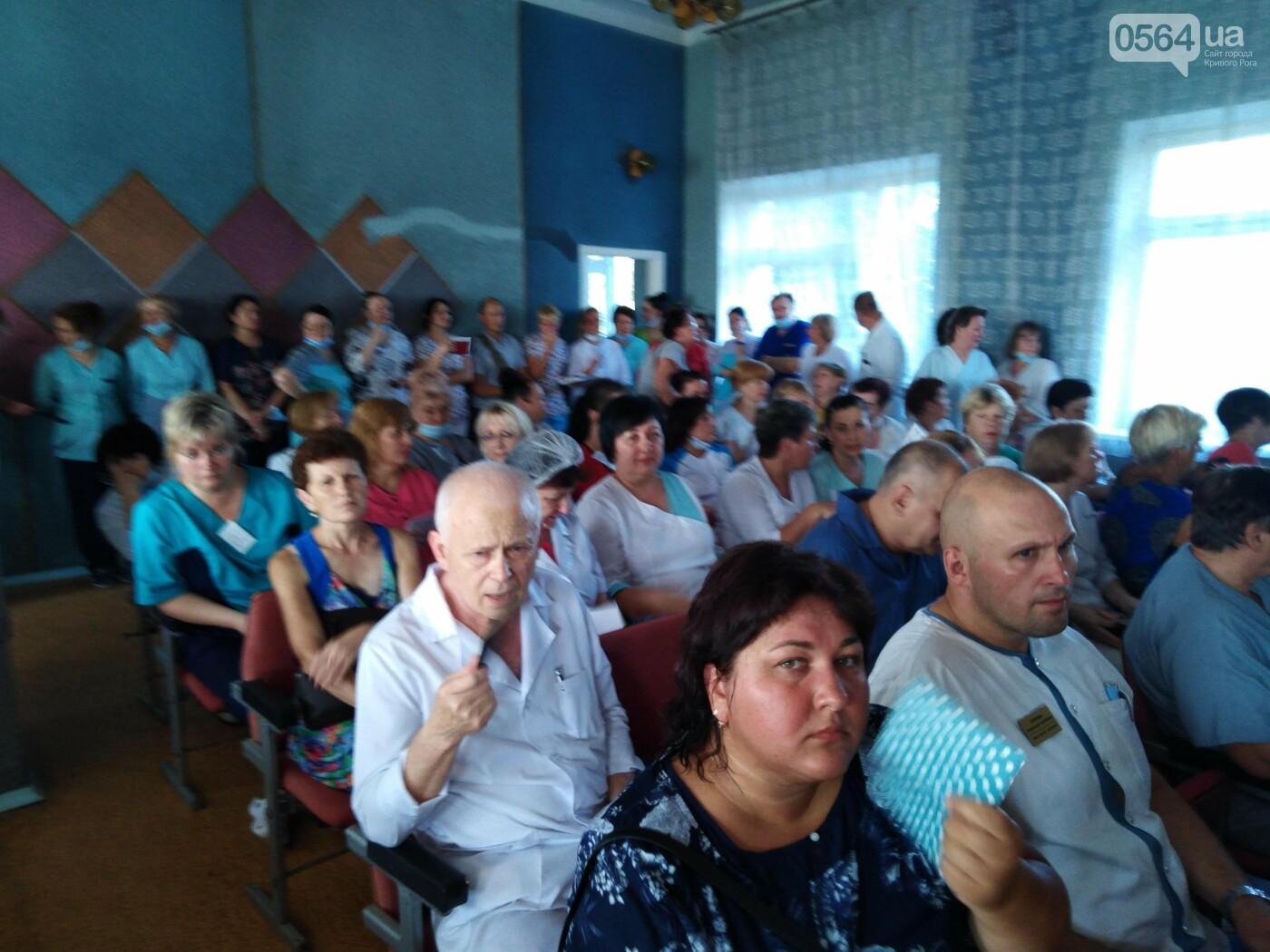 Коллектив 8-й горбольницы проводит собрание, - ФОТО, ВИДЕО, фото-5