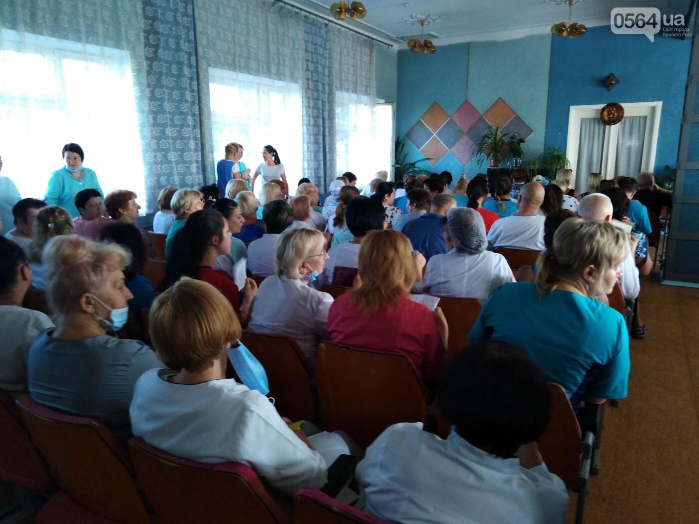 Коллектив 8-й горбольницы проводит собрание, - ФОТО, ВИДЕО, фото-2