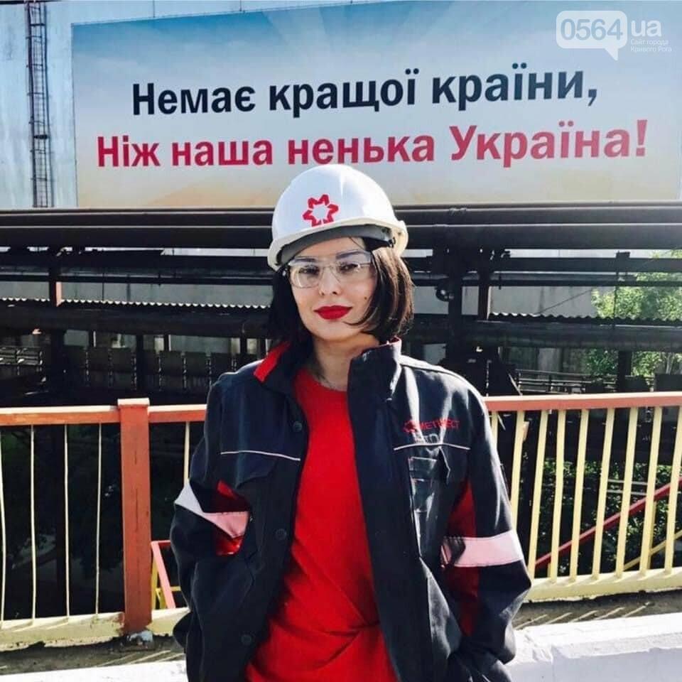 Гірників та металургів привітали зі святом відомі люди Кривого Рогу та України, фото-5