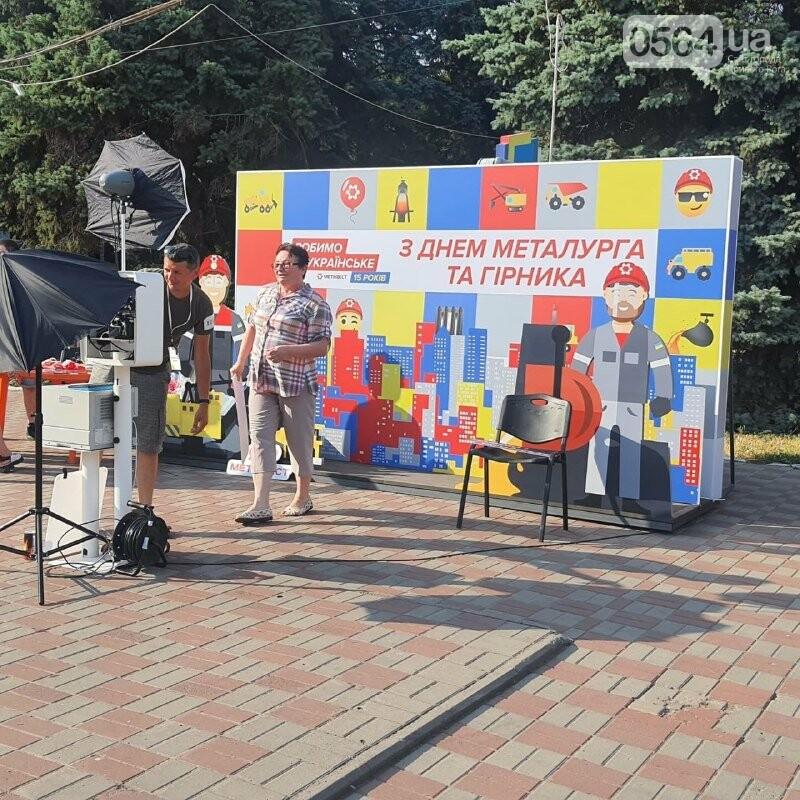 Гірників та металургів привітали зі святом відомі люди Кривого Рогу та України, фото-7