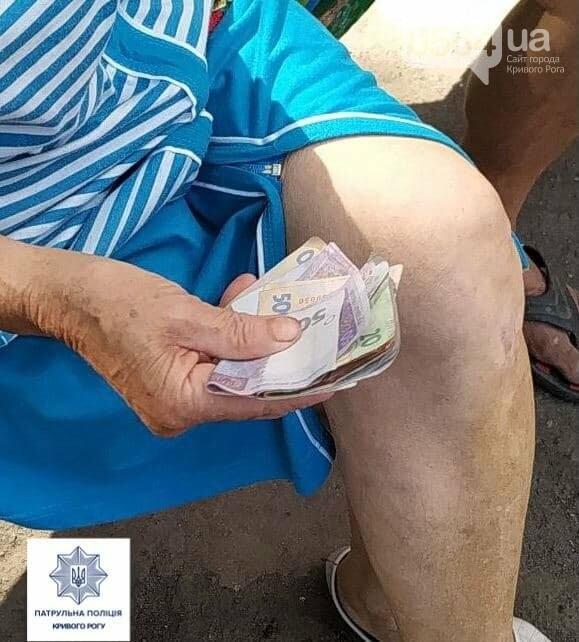 В Кривом Роге задержали мужчину, который избил и ограбил горожанина, - ФОТО , фото-2