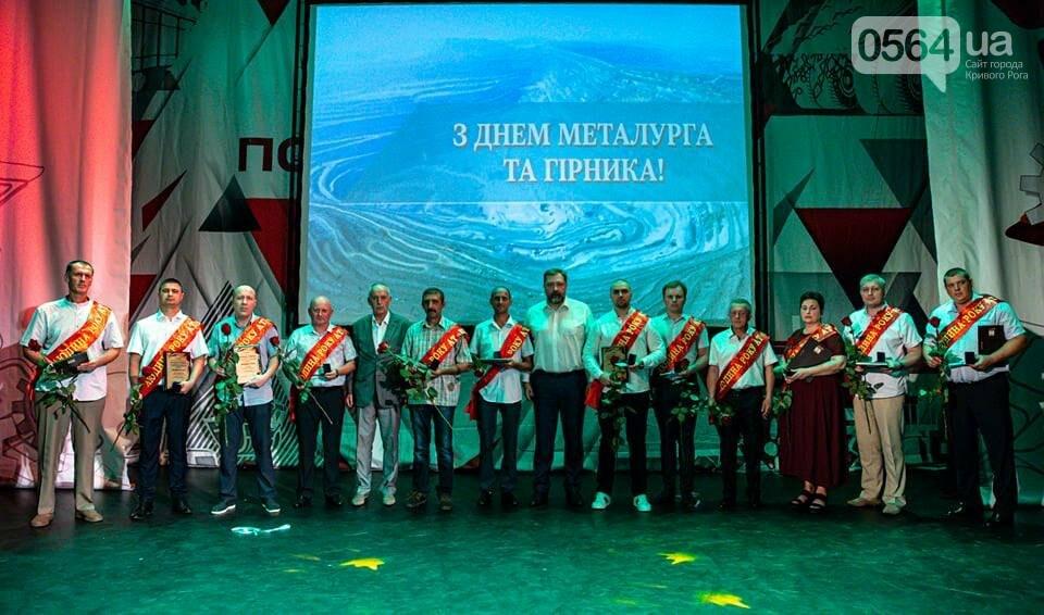 Как отметили День горняка и металлурга на криворожских предприятиях Метинвеста, фото-6
