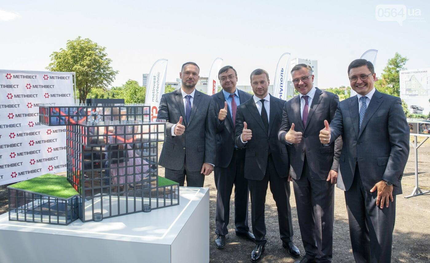 """Строительство """"Метинвест Политехника"""" – шанс развивать высокотехнологичную Украину, – Шкарлет, фото-1"""
